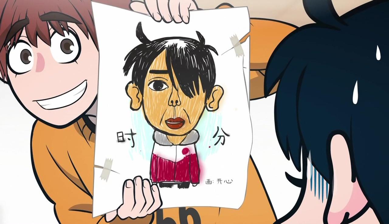 Ani ni Tsukeru Kusuri wa Nai! – 09