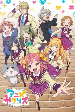 Anime-Gataris - 01